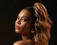 Последние музыкальные новости. Бейонсе выложила в инстаграме новый трейлер фильма-альбома «Black Is King»