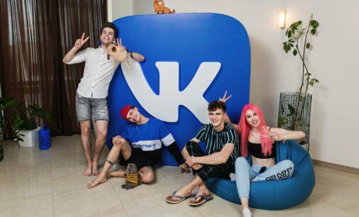Социальные сети. Соцсеть «ВКонтакте» открыла дом для блогеров