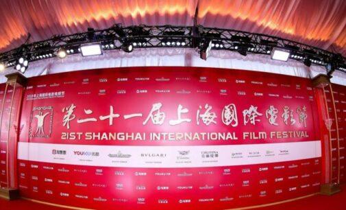 Новости киноиндустрии. В Шанхае открылся 23-й международный кинофестиваль