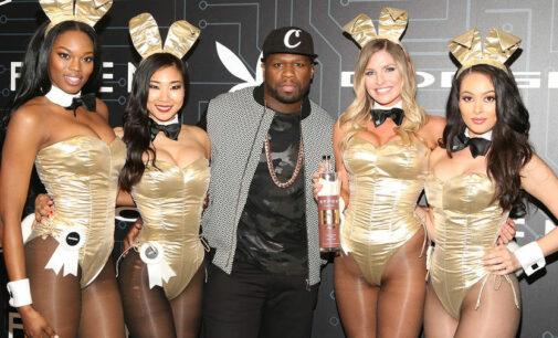 Планета шоубиз. День рождения 50 Cent