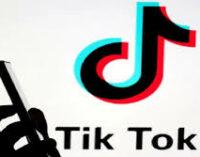 Новости технологий. Дональд Трамп заявил, что в ближайшее время заблокирует TikTok на территории США
