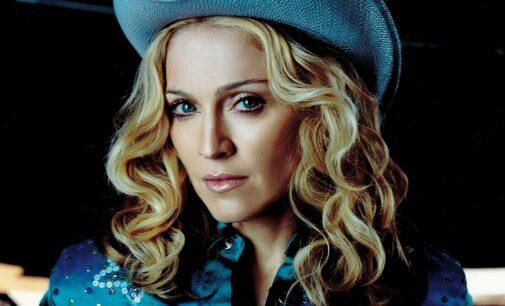 Планета шоубиз. День рождения Мадонны