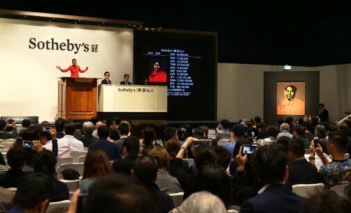 Новости хип-хоп. Sotheby's устроит первый аукцион артефактов золотой эпохи хип-хопа