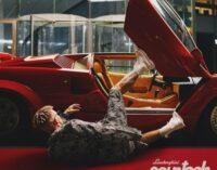 Lamborghini Countach: в сети появился новый трек Элджея