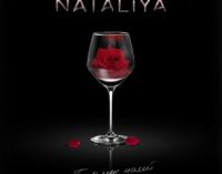 Новости шоубиз. Вышел дебютный сингл NATALiYA –  Бармен, налей