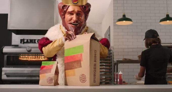 Новости технологий. Burger King готовит коллаборацию с PlayStation