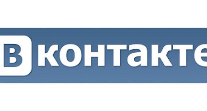 Музыка и технологии. «ВКонтакте» представила новый дизайн