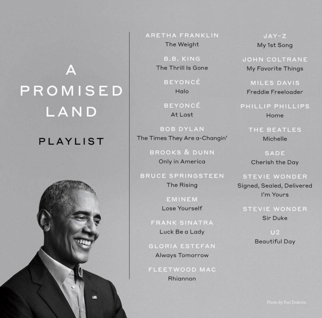 Музыка и политика