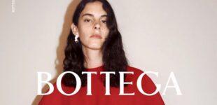 Новости моды. Тайрон Лебон сделал портретные снимки моделей для новой кампании Bottega Veneta