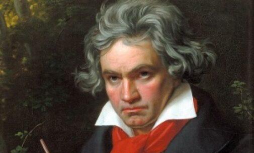 Новости культуры. 250 лет со Дня рождения Людвига ван Бетховена.