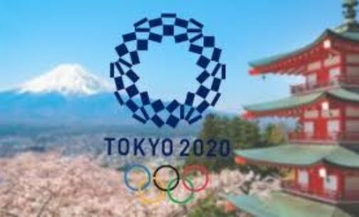 Про спорт. Власти Японии пока не рассматривают возможность отмены Олимпийских игр в Токио