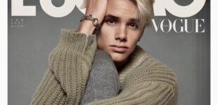 В мире моды. Ромео Бекхэм впервые появился на обложке — стал героем февральского номера Vogue L'Uomo