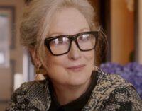 Про кино. Мерил Стрип станет легендарной бродвейской актрисой Лилиан Холл в фильме «Места, пожалуйста»
