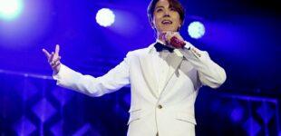 Останкинская башня поздравила с днем рождения J-Hope- солиста группы BTS