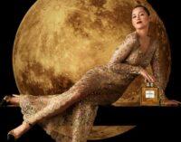 В мире моды.  Chanel отмечает столетие Chanel No. 5