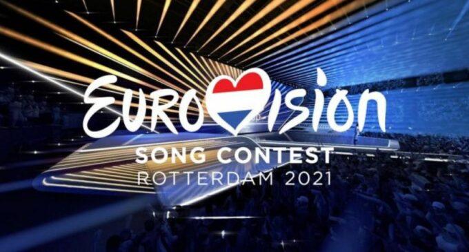 «Евровидение-2021»: букмекеры назвали тройку лидеров