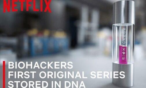 Сериал Netflix записали на ДНК носителе