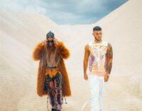 Реггетон новости. Lyanno и Rauw Alejandro выпустили новый трек «PODEROSA»