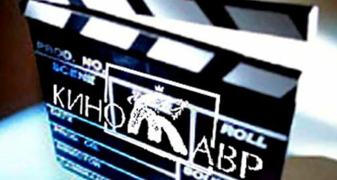 Российское кино. «Кинотавр» объявил даты проведения