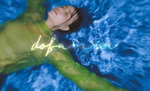 DOROFEEVA  рассказала личные любовные истории в   первом мини-альбоме dofamin