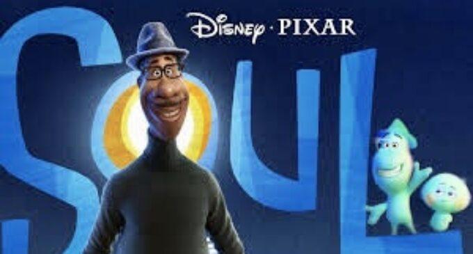 В мире мультипликации. Мультфильм «Душа» получил «Оскар» как лучший анимационный фильм