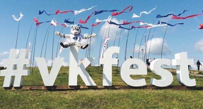 Музыкальные новости. «ВКонтакте» перенесла VK Fest на конец лета