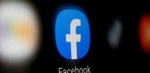 Музыкальные технологии. Facebook будет платить исполнителям за музыку
