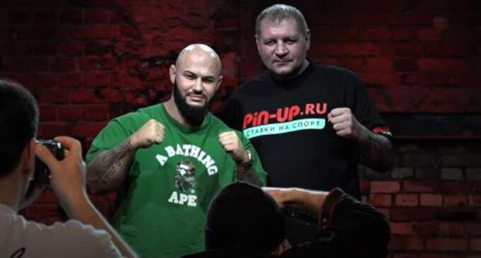 Про спорт. Бой Джигана и Александра Емельяненко пройдет 4 ноября