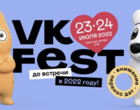 Музыкальные новости. «ВКонтакте» перенесла VK Fest на следующий год