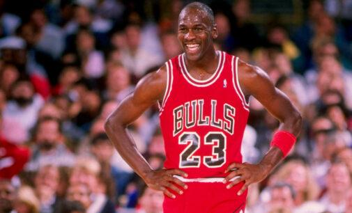 Планета шоубиз. Кроссовки Майкла Джордана с Олимпийских игр 1984 года будут проданы на аукционе