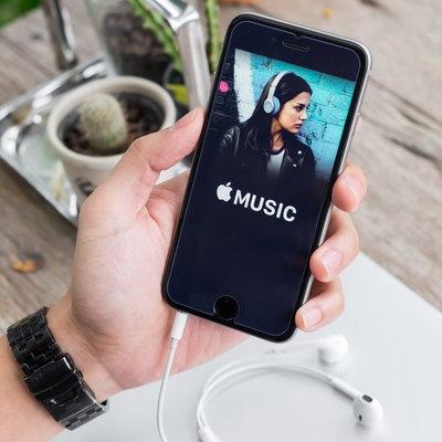 Apple Music начала работать с форматом Lossless Audio