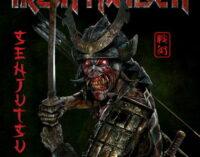 Музыкальные новости. Iron Maiden объявили название и дату релиза нового альбома