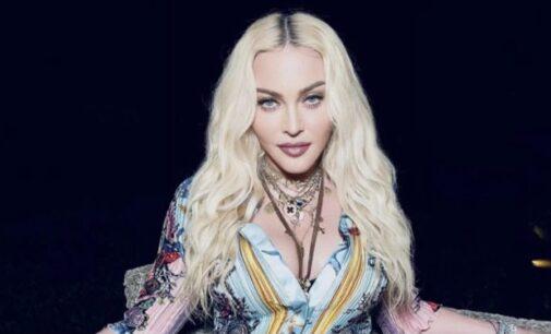 Планета шоубиз. Мадонна парализовала движение на Тайм-сквер