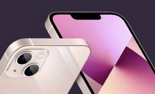 Новости технологий. Apple представила iPhone 13 и Apple Watch Series 7