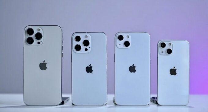 Новости технологий. Инсайдеры назвали дату презентации iPhone 13 и цену всех его версий