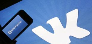 Про жизнь. «ВКонтакте» запускает бесплатную платформу для обучения видеоблогеров