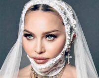 Планета шоубиз. Мадонна. Откровенная фотосессия певицы в фате и боди