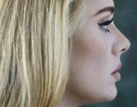 Новости музыки. Адель назвала дату выхода своего нового альбома «30»