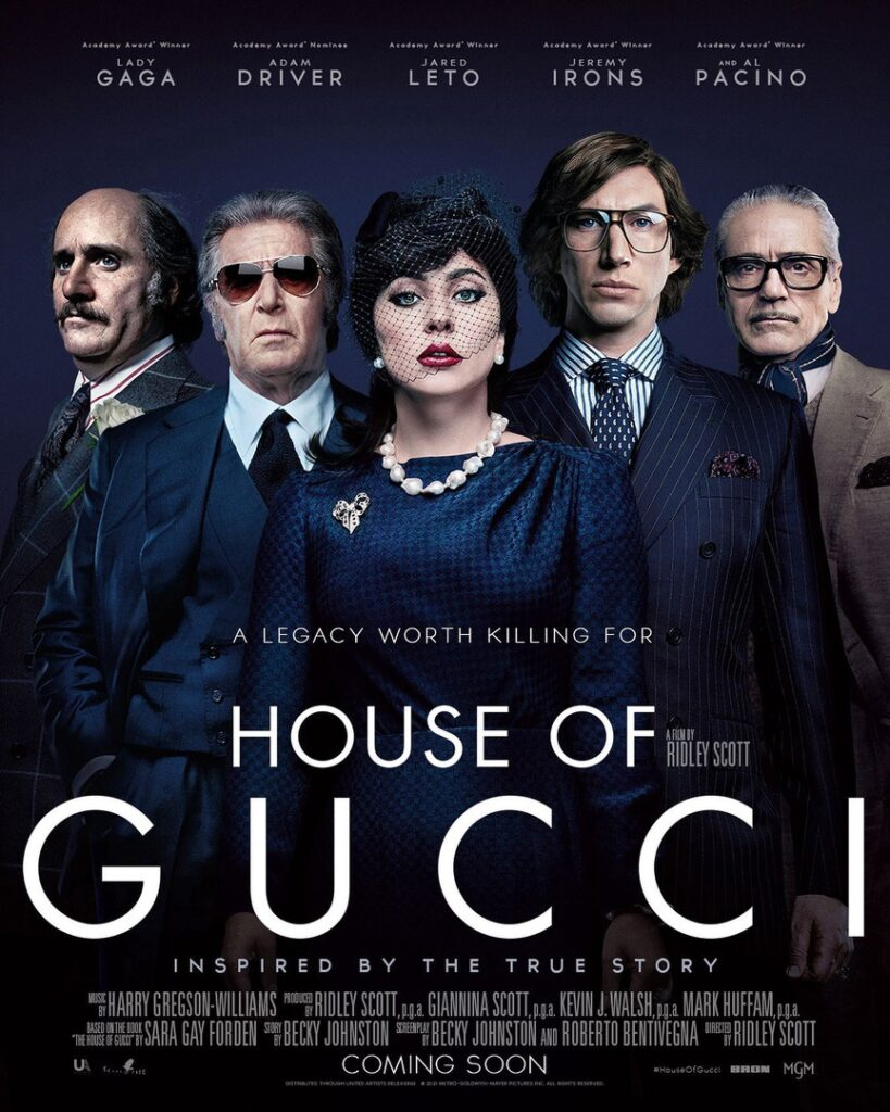 Дома Gucci