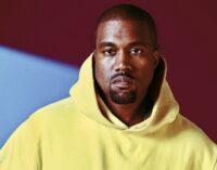Новости шоубизнеса. Kanye West поменял свое имя