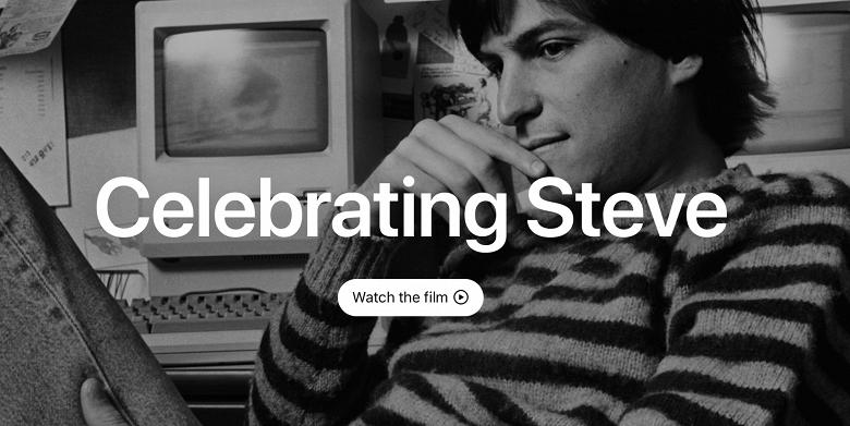 Apple посвятила главную страницу сайта Стиву Джобсу